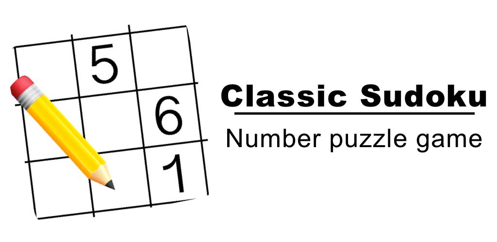 Sudoku feature image